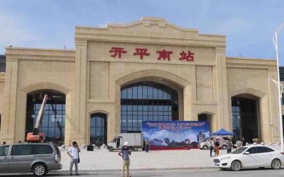 开平南火车站