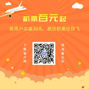 铁行App